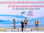 第39次东南亚青少年各年龄组游泳锦标赛落下帷幕