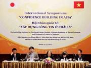 """""""树立亚洲信心""""国际研讨会:遵守国际法律树立亚洲信心"""