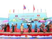 越南援建的老挝人民军边防专业培训学校正式动工
