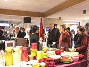 越南参加在乌克兰举行的慈善义卖活动