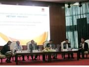 越南与韩国加强金融领域合作