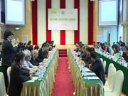 越南与日本加强农业合作