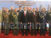 越南出席第二届南亚和东南亚国家总长对话会