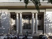 缅甸首个证券交易所开业
