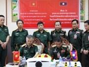 越南向老挝提供军事地形业务培训计划和设备