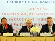 越南胡志明市与俄罗斯圣彼得堡市促进多领域合作