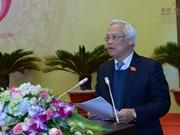 """""""越南国会:成立与发展70年历程""""研讨会在河内举行"""