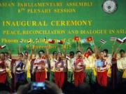 第8届亚洲议会大会开幕