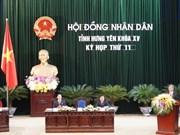 阮文放以高票当选兴安省2011—2016年任期人民委员会主席