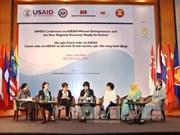 东盟女企业家主动为融入进程做好准备