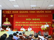 越南政府副总理:西南部地区的交通运输基础设施得以同步发展