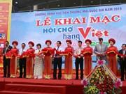 400多间展会参加2015年岘港市越南商品展销会