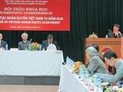 越南愿以开放坦诚的精神就人权问题开展对话