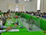 日本愿与越南芹苴市合作推动高科技农业发展