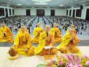 2015年全国弘法节在广宁省举行