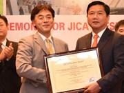 日本国际协力机构向越南交通运输部部长颁奖