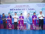 美丽祥和的越南海洋岛屿图片展开幕
