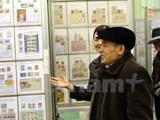 2015年越南国家邮票展览会正式开展