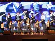 2015年越南韩国文化交流节在岘港市举行