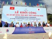 多霓水电站扩建项目开工仪式在宁顺省举行