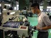 2015年前11个月中国台湾对越注资额达11.1亿美元