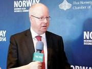 东盟与挪威促进对话伙伴关系