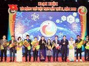 第二次越南青年人才大会在河内召开
