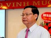 国际社会高度评价越南反腐工作取得的进展