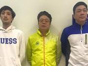 河内市公安以信用卡诈骗罪逮捕3名韩国籍嫌犯人
