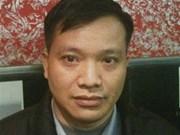 阮文台因涉嫌反对国家宣传罪被越南公安部刑事拘留