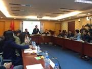 越南向联合国绿色气候基金捐资100万美元