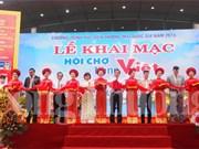 2015年岘港市越南商品展销会:50多份合同和备忘录得到签署