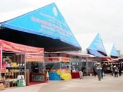 2015越中(芒街-东兴)商贸旅游博览会:越中企业签订合同逾2350万美元