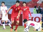越南U23足球队与日本大阪塞雷佐足球队以2比2战平