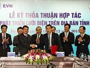 老街省同越南电力集团签署关于投入发展老街省电网的合作计划