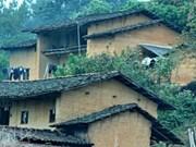 美国《建筑日记》杂志上的越南河江省程墙土屋