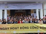 中国新华基金会在河内举行2015年社会服务日