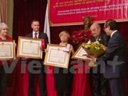 俄罗斯四名记者荣获越南国家主席友谊勋章