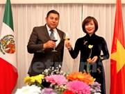 越南岘港市和墨西哥托卢卡市缔结友好城市