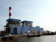 越南沿海一号热电厂向国家电网输电10亿千瓦时