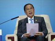 老挝国家主席朱马里·赛雅颂签署主席令公布2015年宪法
