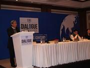 """越南参加在印度举行的题为""""亚太世纪:印度和大国关系""""对话会"""