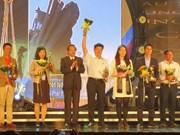 越南第35届全国电视节闭幕