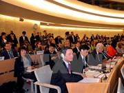 越南担任好联合国人权理事会成员国一职