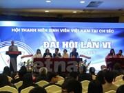 大力促进旅捷越南青年大学生协会发展