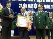 越南各地纷纷举行庆祝越南人民军建军71周年活动
