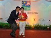 世界儿童高尔夫锦标赛:越南选手邓光英夺得10岁组冠军