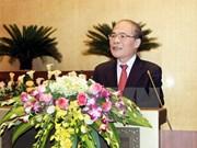 越南国会主席阮生雄访华有助于促进越中关系稳定健康和可持续发展