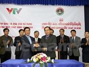 越南协助老挝国家广播电视台扩大覆盖范围