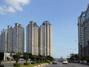 越南房地产业吸引外国直接投资资金达23.2亿美元